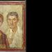 Cropped_75_exhibition_pompeii_1182795_624x352