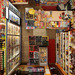 Cropped_75_cornershop1